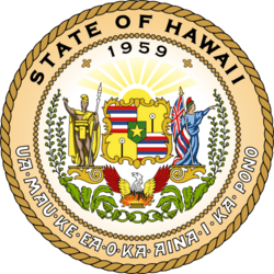 Hawaii Medical Marijuana Dispensary Information marijuana dispensary menu